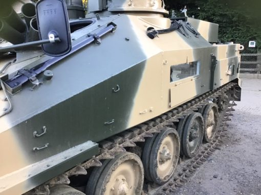 Striker FV102